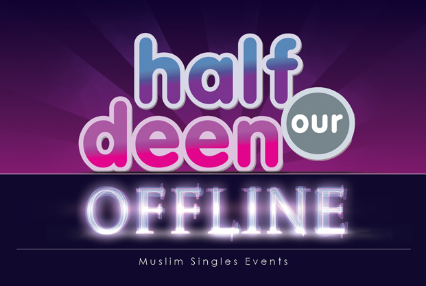 How Half Our Deen online and offline work together